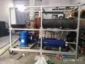 16tr Water Cooled Chiller Plant