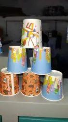 Printed Paper Cup 210 ml