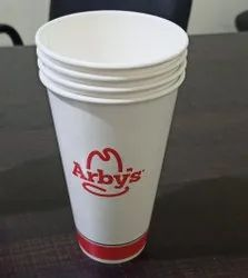 7 Inch Printed cold drink Paper Glass, Size: 900 Ml
