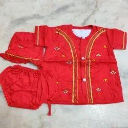Red Girl & Boy Baby Born Kids Jamna Suit