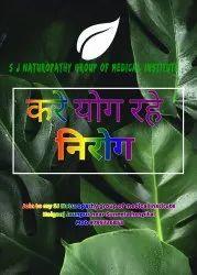 180 Naturopathy M.d. C.c.h B.A.M.S Naturopathy