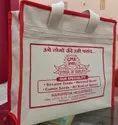 Cotton Canvas Cash Bag, Capacity: 10 Kg, Size/dimension: 14 (w) X 12 (h) X 5 (gazet)