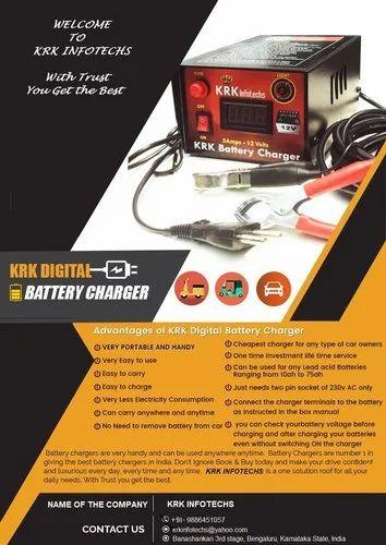 Car Battery Charger At Rs 3600 Piece À¤• À¤° À¤¬ À¤Ÿà¤° À¤š À¤° À¤œà¤° Krk Infotechs Bengaluru Id 4611058055