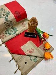 Block Prints Casual Wear Poly Cotton Saree