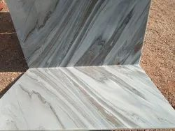 White Indian Marble Marbles, Slab, Thickness: 16 mm