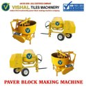 Vibration Paver Block Making Machine