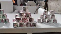 Printed Paper Cup 65ml