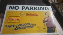 No Parking Board Printing Services