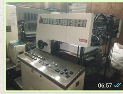 Mitsubishi Diamond 1000
