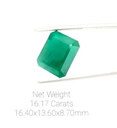 Natural Emerald Cut Emerald 16.17 Carat