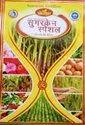 Vansh Sugarcane Special