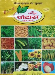 Vansh Potash Pulsh (Bio)
