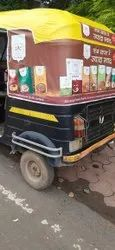 Auto Rickshaw Hud, Mode Of Advertising: Offline