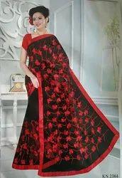Butterfly Net Fabric