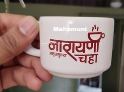 Cup Printing Service