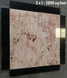 Slab Ivory Brown, Thickness: 15-20 Mm