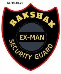 Ex Servicemen Security Guards