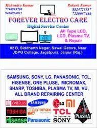 Led Tv Repairing Services, Issue, Display Size: 32 to 98