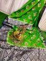 Mukunda Festive Wear Banarasi Saree