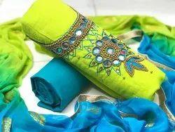 Dhamaka Cottone Ladies Designer Suits Dress Material, For Watsapp