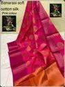 Banarasi Handloom Kora Silk Weaving Sarees
