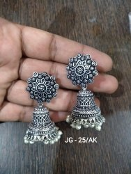 Brass Quality German Silver Jhumka Earring