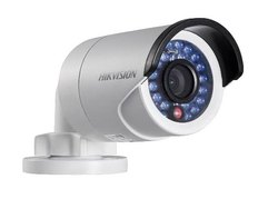CP Plus 1920 x 1080 2MP Hikvision Bullet Camera, Camera Range: 20 to 30 m