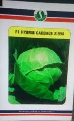 S-996 F1 Hybrid Cabbage Seed, Packaging Type: Packet, Packaging Size: 10 Gm