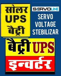 100 Hybrid Batteries Repairing Services, in Jaipur, Capacity: 10kva