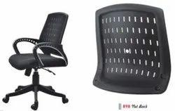 Standard Black 898 Mesh Back Office Chair