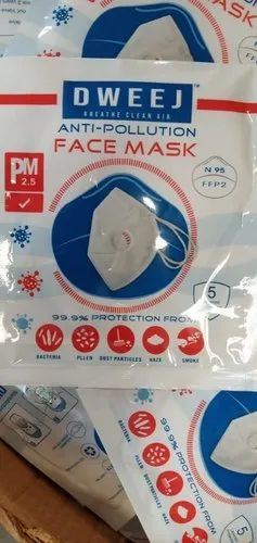 Reusable Dweej N95 mask