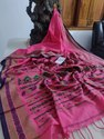 Khadi Cotton Dongria Weaving Sarees