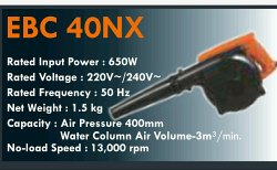 Planet Power EBC 40 NX  Air Pressure 400 Mm Blower