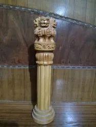National Emblem Wooden Ashoka Pillar, For Momento
