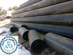 HDPE Pipe Grinding Scrap