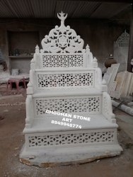 Handmade Carved White Marble Masjid Mimbar