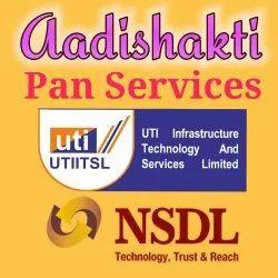 NSDL DISTRIBUTER ID AND UTI PSA PAN SUPER DISTRIBUTER ID