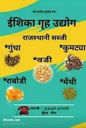 Rajasthani Dry Vegetable