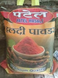 Patel Haldi Powder