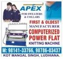 Transfer Auto Jacquard Flat Knitting Machines