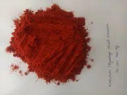 Kashmiri /Byadagi chilli powder