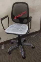 Wire Mesh Office Chair
