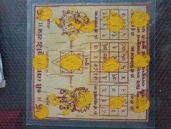 Golden Bhojpatra Vyapar Vridhi Yantra, Size: 4x4 3x3