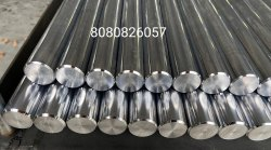 40mm Hardened Rod