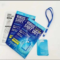 Virus shut out card