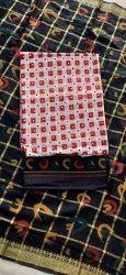 Kac Pink Rayon Gaath Work Dress Material