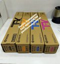 Kyocera TK-8110 Toner Cartridge