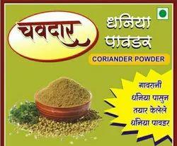 Dhaniya Powder