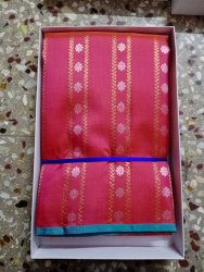 Kanchipuram Silks Pink Silk Saree