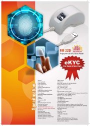 Startek Fm220u Fingerprint Scanners, For Government, Kyc, Screen Size: 2.5 Inch